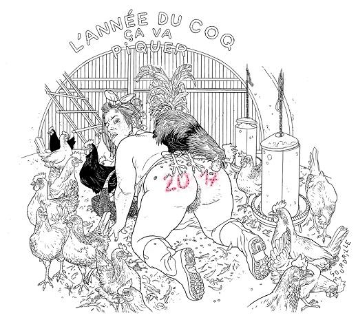 voeux-2017 Editions La Rouquine
